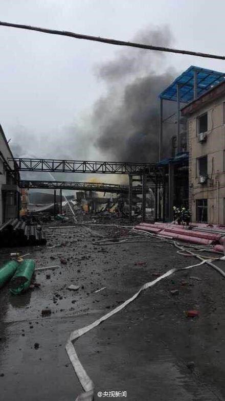 TQ lại nổ nhà máy hóa chất, 7 công nhân bị thương-1