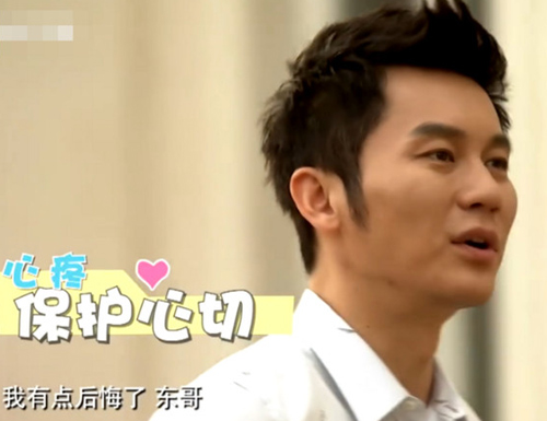 "song seung hun than thiet voi ""me vo tuong lai"" - 10"