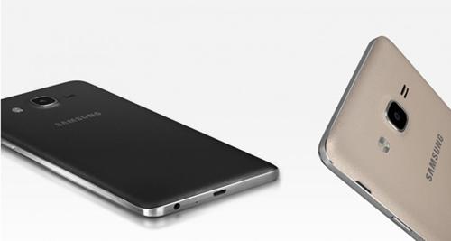 samsung de lo smartphone galaxy on5 tren website - 1