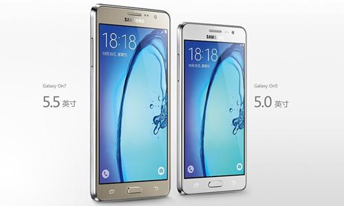 samsung ra mat smartphone gia re galaxy on7 va on5 - 1
