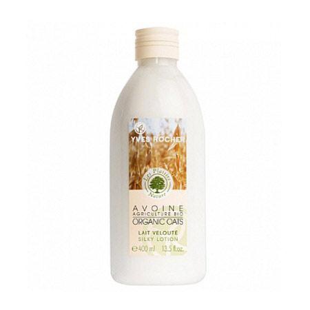 Đánh giá sữa dưỡng thể yến mạch Yves Rocher Organic Oats Body Lotion-1
