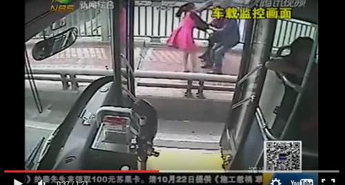 Người hùng xe buýt cứu cô gái cố tự tử-4