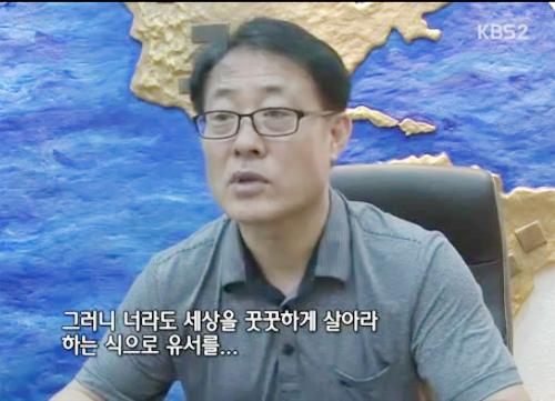 "bo kim hyun joong ""khong them"" nhin mat chau noi - 3"
