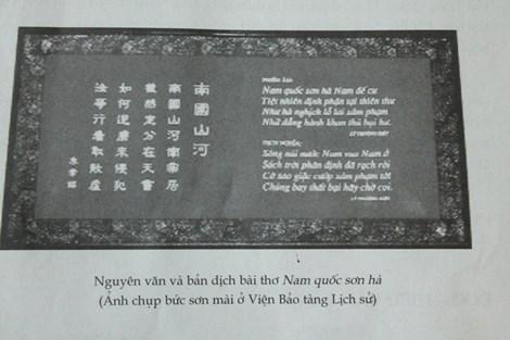 ve bai tho nam quoc son ha: tong chu bien sach ngu van lop 7 len tieng - 1