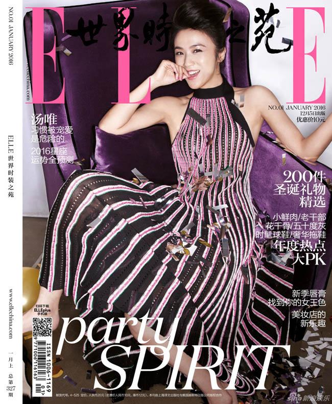 Hãy 'tiệc tùng' cùng Thang Duy trong sắc màu Giáng Sinh ấm áp và vui nhộn trên tạp chí Elle số tháng 12/2015.