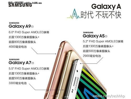 smartphone galaxy a9 man hinh 6 inch lo dien, ra mat cuoi thang 12 - 1