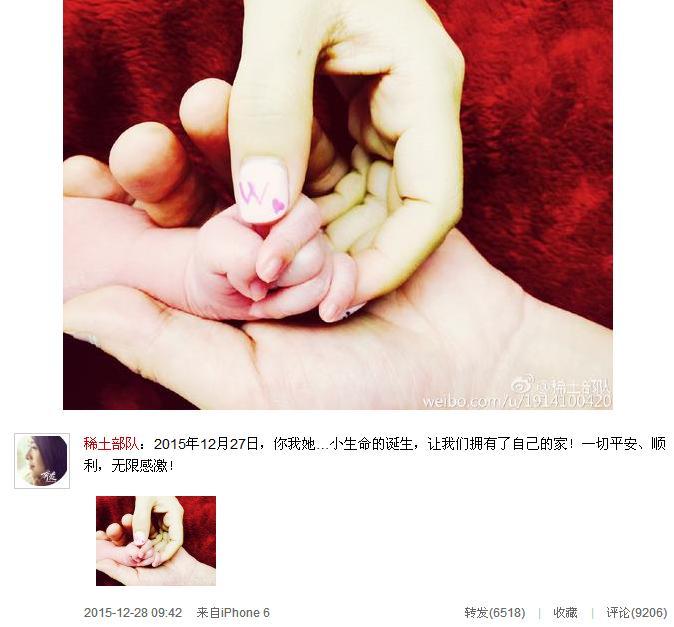 """vo cu uong phong """"da xoay"""" chuyen tu di sinh con gai - 1"""