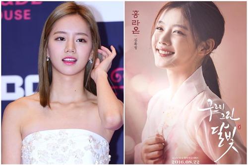 song hye kyo vang bong, song joong ki nhan giai thuong lon - 4