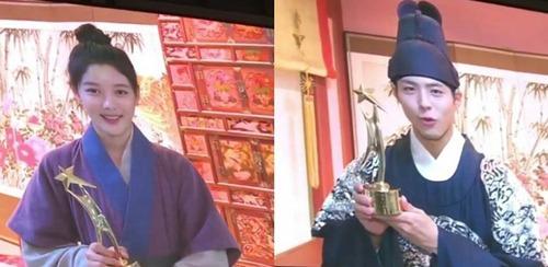 song hye kyo vang bong, song joong ki nhan giai thuong lon - 6