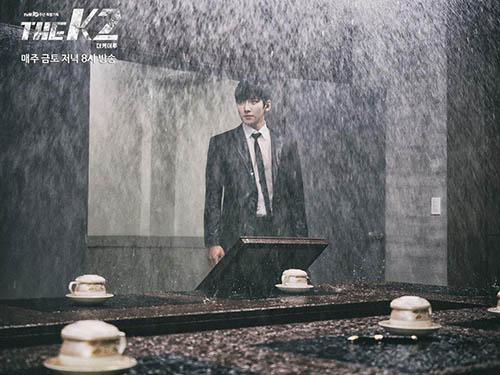 """""""mat danh k2"""": cuoi cung, ji chang wook da cham moi yoona - 3"""