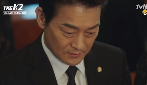 """""""mat danh k2"""": cuoi cung, ji chang wook da cham moi yoona - 8"""