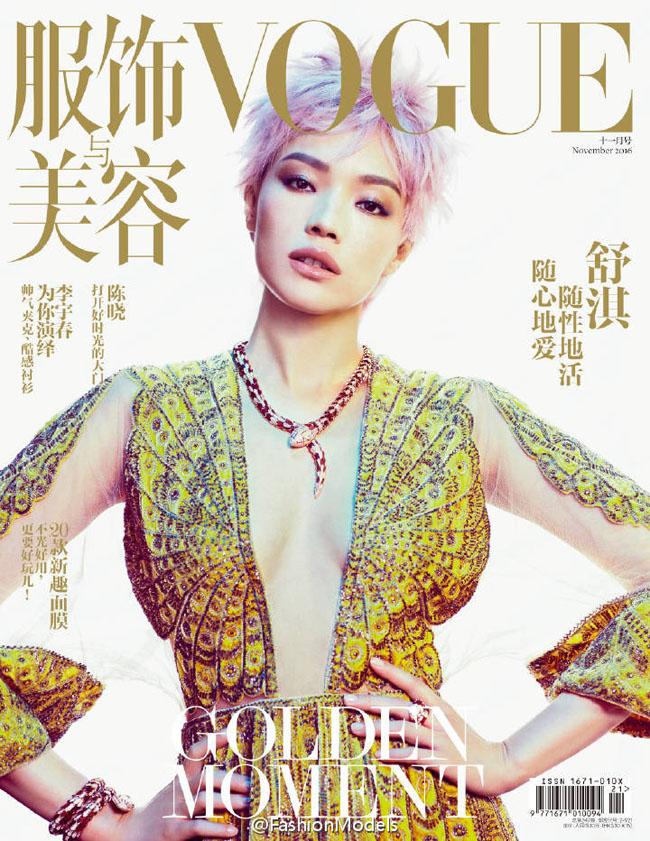 Khán giả bắt gặp một Thư Kỳ gợi cảm, tóc hồng và có phần nổi loạn trên trang bìa của tạp chí Vouge số tháng 10/2016.