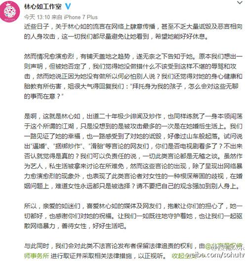 """Lâm Tâm Như tức giận, Hoắc Kiến Hoa lạnh lùng, fan """"khẩu chiến"""" thay thần tượng-2"""