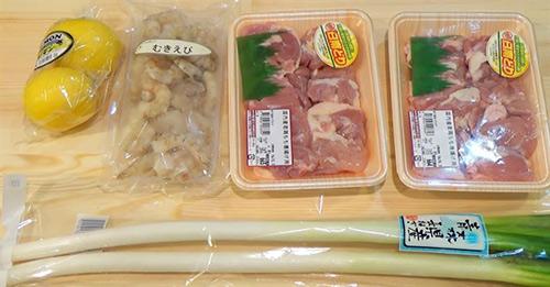 """""""Mỹ nhân phàm ăn"""" số 1 Nhật Bản gây xôn xao với clip ăn 5kg mì ăn liền Việt Nam-6"""