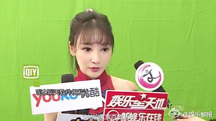 """ngoi sao 24/7: nguoi dep hongkong """"bo tui"""" 2,7 ty usd sau khi chia tay ty phu - 4"""