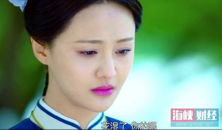 """ai ma ngo, phim co trang lai co ky xao """"dieu khong chiu noi"""" the nay! - 21"""