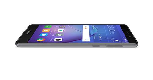 Huawei Mate 9 Lite ra mắt với màn hình 5,5 inch và camera kép-3