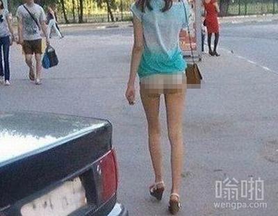Xấu hổ với những thảm họa thời trang đường phố của các cô gái đoảng - 6