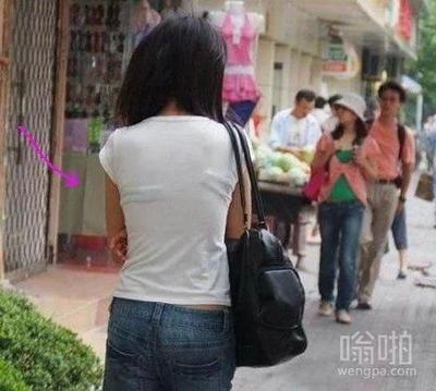 Xấu hổ với những thảm họa thời trang đường phố của các cô gái đoảng - 2