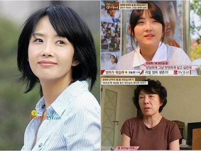 Ngôi sao 24/7: Ngày giỗ mẹ, con gái Choi Jin Sil viết tâm thư: Mẹ ơi, con rất cô đơn