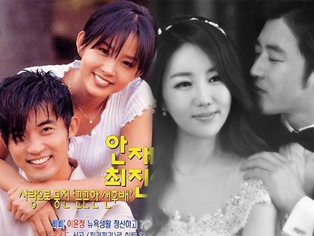 Suýt chết vì chảy máu màng não, Ahn Jae Wook từng thấy: Cuộc đời sao bất công với anh