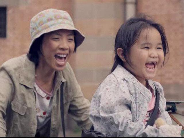 Thu Trang - Ngọc Thanh Tâm cùng tranh giải với sao nhí Cô Gái Đến Từ Hôm Qua