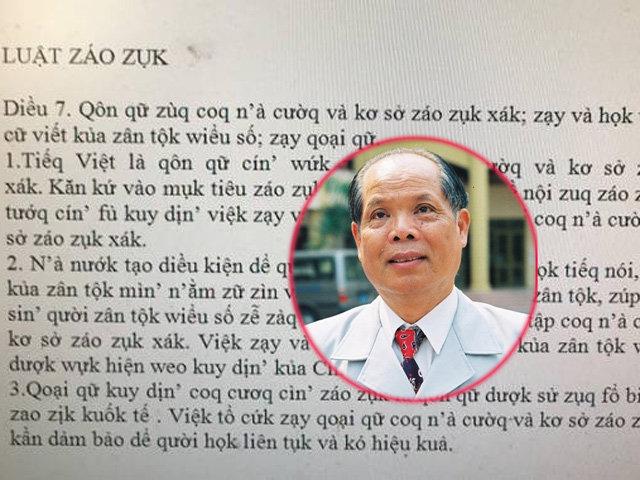 Đã từng có nhiều đề xuất cải cách Tiếng Việt gây dậy sóng
