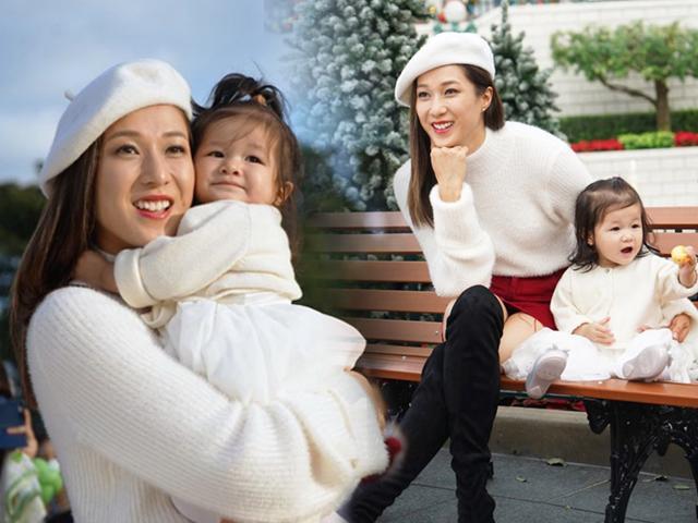 Yêu không chịu nổi cô con gái 16 tháng tuổi của Chị cả TVB Chung Gia Hân