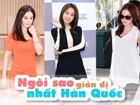 Bố mẹ giàu, 2 vợ chồng đều kiếm bộn tiền nhưng Kim Tae Hee lại giản dị khó tin