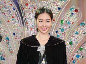 Ngôi sao 24/7: Không thể tin nổi đây chính là người phụ nữ đẹp nhất Hong Kong