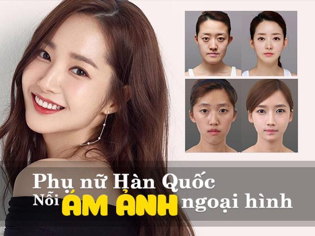 Nỗi ám ảnh ngoại hình của phụ nữ Hàn Quốc: Không phẫu thuật thẩm mỹ sẽ... thất nghiệp
