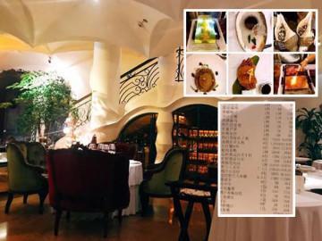 Bị chỉ trích vì chặt chém du khách tới $61.000 cho bữa tối, chủ nhà hàng nói điều bất ngờ