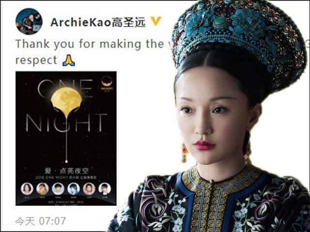 Ngôi sao 24/7: Giữa tin ly hôn với Châu Tấn, Cao Thánh Viễn bất ngờ làm điều này cho vợ