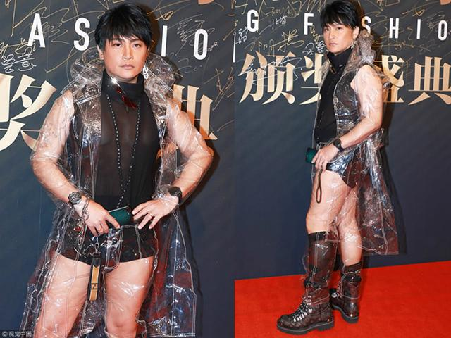 Mặc đồ lót, áo mưa lên sân khấu, đây là người đàn ông táo bạo nhất Hoàn Châu Cách Cách