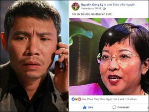 """Công Lý """"rình rập"""" vợ cũ Thảo Vân sau 8 năm ly hôn, các nghệ sĩ nói gì?"""