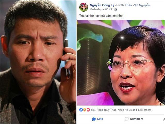Công Lý rình rập vợ cũ Thảo Vân sau 8 năm ly hôn, các nghệ sĩ nói gì?
