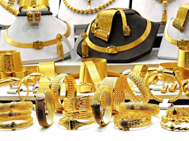 Giá vàng hôm nay 30/10/2018: Vàng bất ngờ giảm mạnh