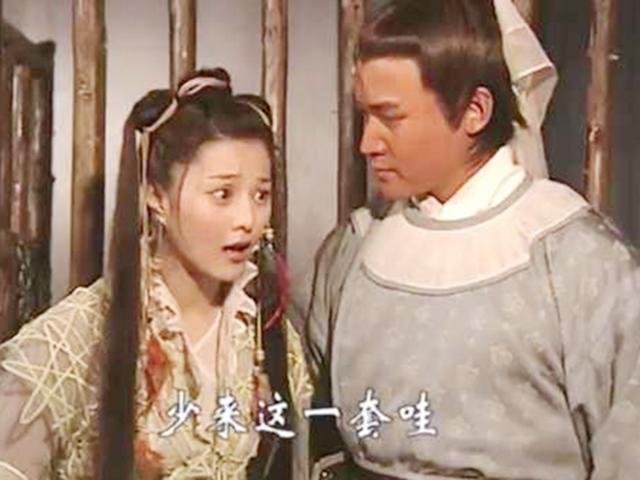 Bí mật giờ mới tiết lộ: Phạm Băng Băng từng khiến Lục Nghị mê muội, muốn bỏ vợ