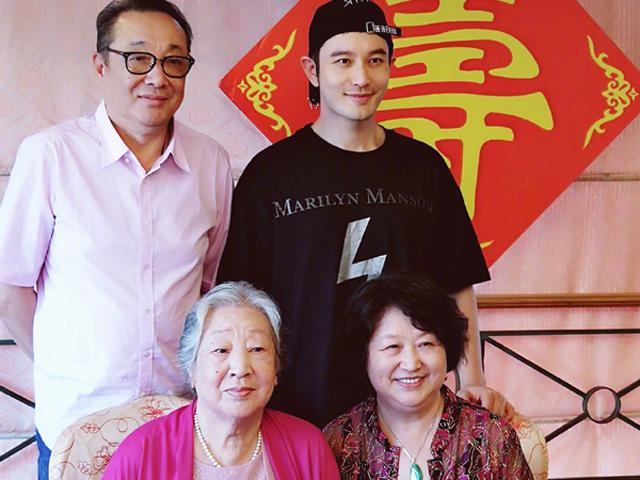 Ngôi sao 24/7: Bằng chứng khẳng định Angelababy và Huỳnh Hiểu Minh đã ly hôn