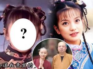 """Nữ diễn viên đáng yêu nhất """"Hoàn Châu"""" sau nhiều năm biến mất, cuối cùng xuất gia đi tu"""