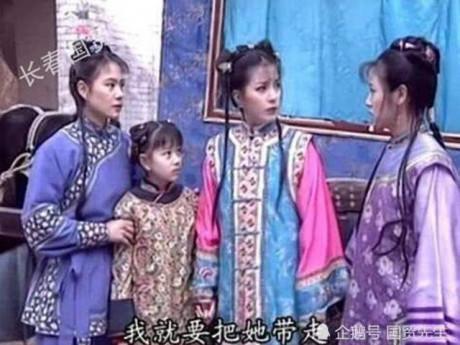 Ngôi sao 24/7: 18 năm sau khi kết thúc Hoàn Châu, nhân vật mờ nhạt nhất cũng gây chú ý