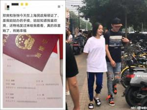 """Hẹn hò mới 6 tháng, Sam Thái """"tong teo"""" nhất Vườn Sao Băng đã lộ giấy đăng ký kết hôn"""