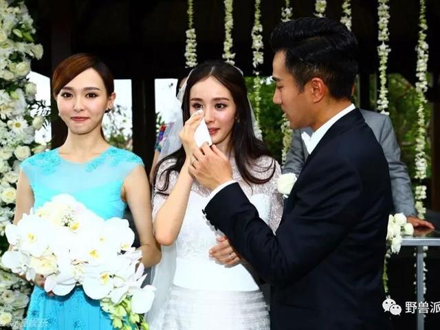 Mới hôm nào Dương Mịch còn bật khóc xúc động trong ngày cưới, nay đã ly hôn