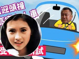 Kẻ mặt người dạ thú Tăng Chí Vỹ gặp tai nạn, bất ngờ lộ danh tính bạn gái